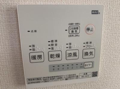 浴室設備です。便利な乾燥機能つきなので、浴室でもお洗濯物が干せます。