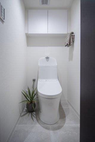 【トイレ】ローズハイツ仙台坂