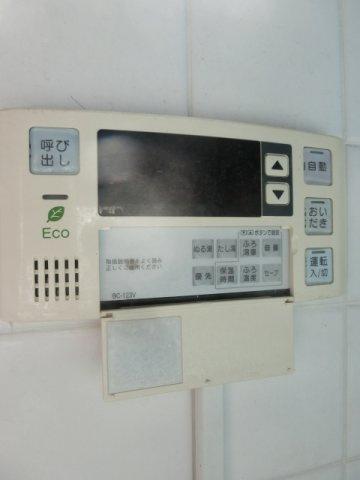 【トイレ】西中荘