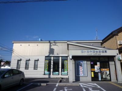 中根台郵便局