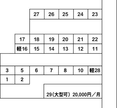 【内装】西台小野駐車場