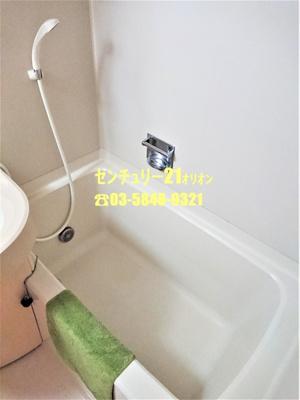 【浴室】ビルネンハイム