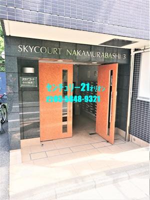 【エントランス】Sky Court(スカイコート)中村橋第3