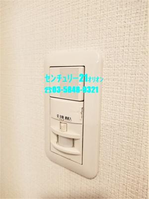 【設備】SKY COURT中村橋第3