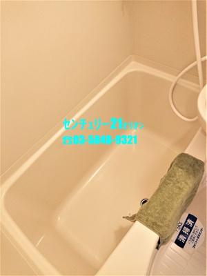 【浴室】SKY COURT中村橋第3