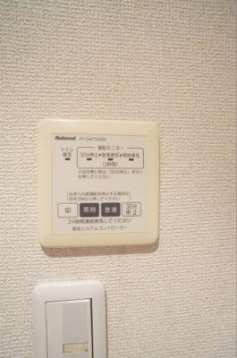 【設備】メゾン・ド・ピエール ShaMaison