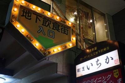 【周辺】ファーレ練馬Ⅱ