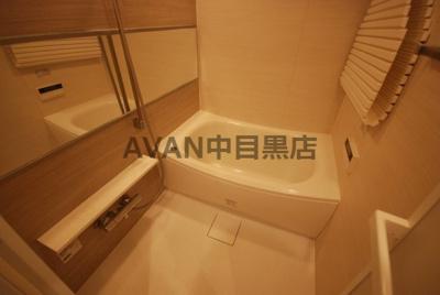 【浴室】セブンスターマンション東山