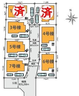 【区画図】国分寺市北町5丁目 全7棟 4号棟 仲介手数料無料
