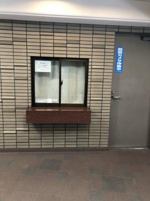 【受付】朝日シティパリオ中目黒