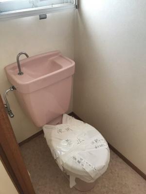 【トイレ】第2金泉ビル