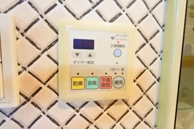 【設備】シルフィード本町東