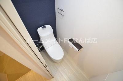 【トイレ】越前ビル
