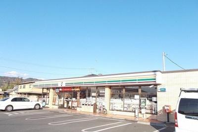 セブンイレブン別堀店まで240m