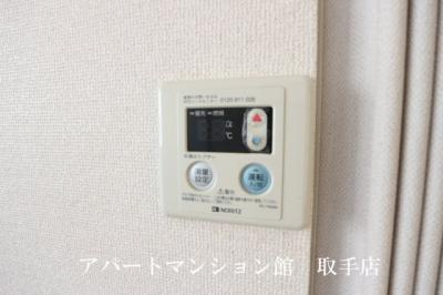 【設備】グリーンヒルB