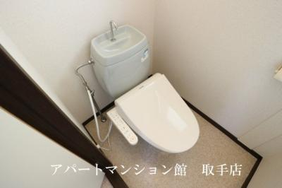 【トイレ】グリーンヒルB