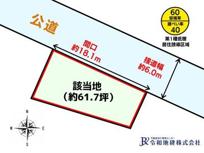 【土地図】リーブルガーデン 宗像市葉山