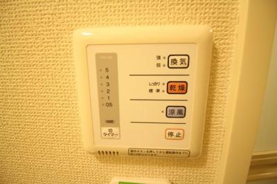 ★浴室乾燥機★