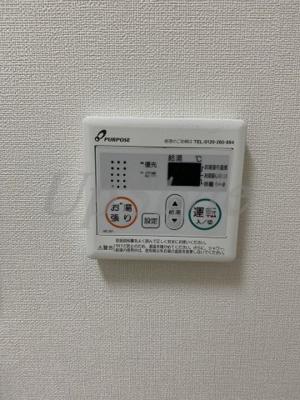 【設備】ハーモニーテラス西ヶ原Ⅱ