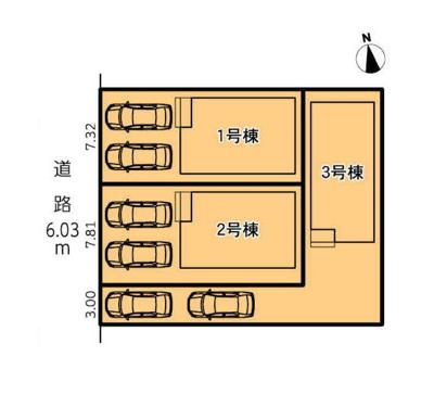 【区画図】CradleGarden あま市篠田第9【仲介手数料無料!】