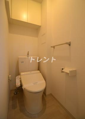 【トイレ】コスモリード新中野
