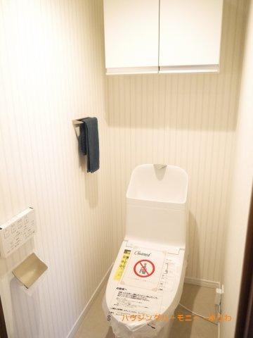 【トイレ】コープ野村王子