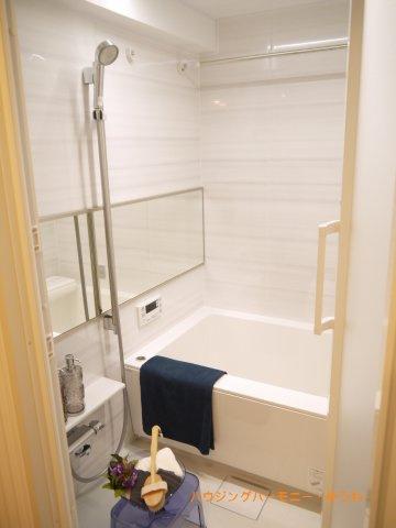 【浴室】コープ野村王子