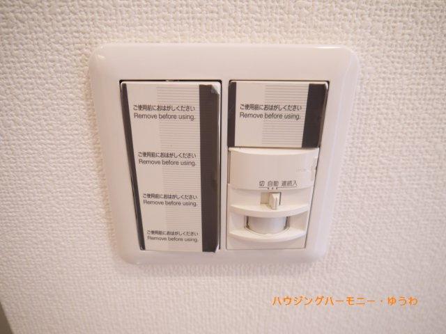 【その他】東武上板橋サンライトマンションH棟