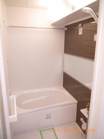 【浴室】旭ヶ丘マンション