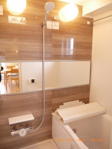 【浴室】中銀南長崎マンシオン