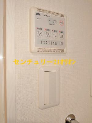 【セキュリティ】アルデア鷺宮(サギノミヤ)-2F