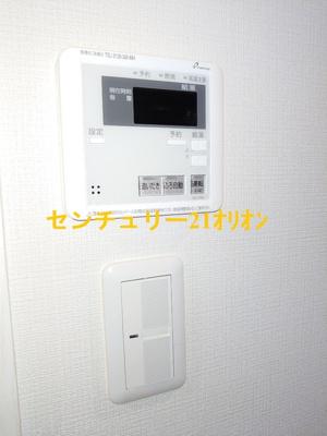 【収納】アルデア鷺宮(サギノミヤ)-2F