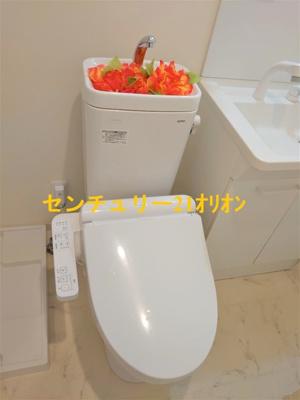 【トイレ】アルデア鷺宮(サギノミヤ)-2F
