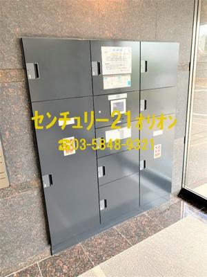 【その他共用部分】ルーブル鷺宮六番館(サギノミヤロクバンカン)