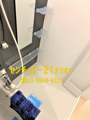 【浴室】American Liberty 鷺宮
