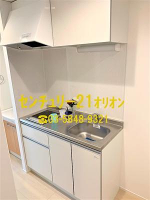 【キッチン】American Liberty 鷺宮