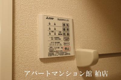 【設備】アルコイーリス