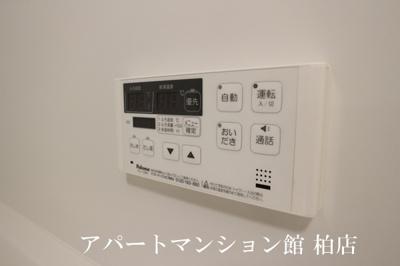 【トイレ】アルコイーリス