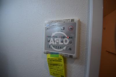グランパシフィック塩草公園 浴室換気乾燥暖房機