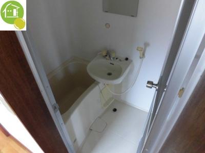 【浴室】パステルマンション大城