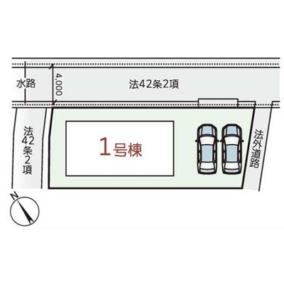 【区画図】リーブルガーデンS東近江市五個荘川並町