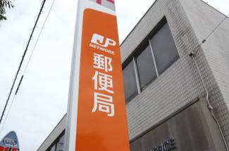 沼津平町郵便局
