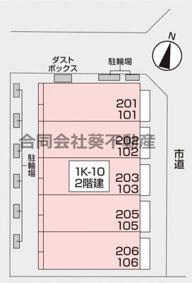 1K全10戸の建物です