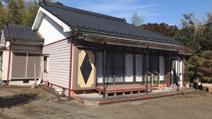 鹿屋市串良町上小原 中古戸建の画像