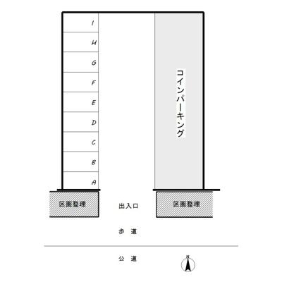 【区画図】中央本町3丁目駐車場