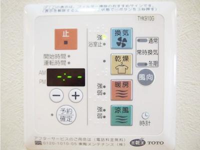 浴室乾燥機設備☆(同一仕様写真)