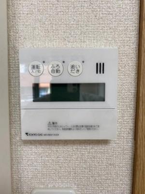 【設備】和孝第2レジデンス