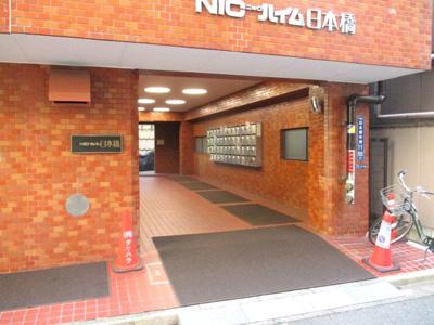 【エントランス】ニックハイム日本橋 6階 リ ノベーション済