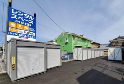 【外観】レンタルスペース310 堅田