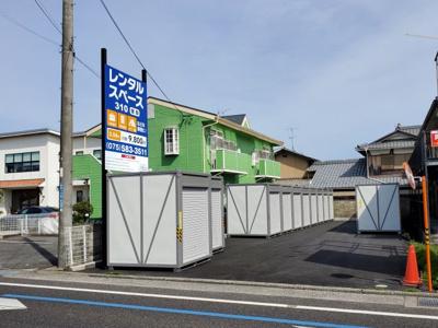 【外観パース】レンタルスペース310 堅田